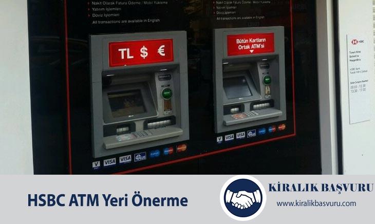 HSBC ATM Yeri Önerme ve Başvuru Formu